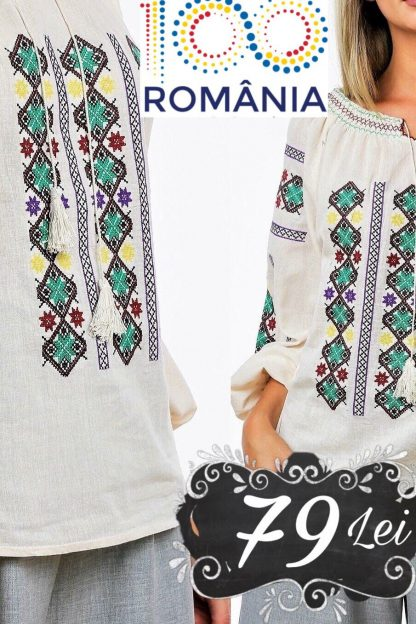 IE Traditionala - Sorana crem
