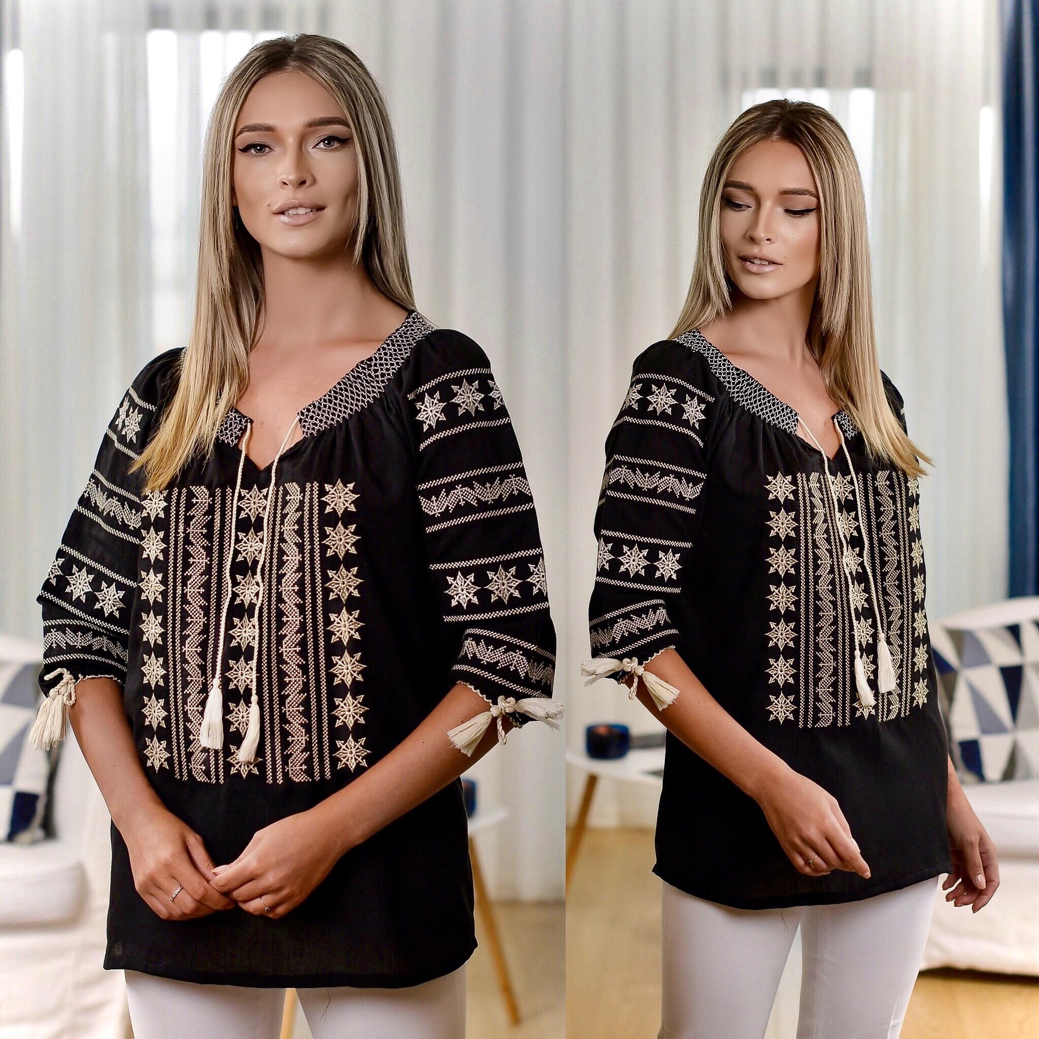 IE Traditionala neagra - Delia
