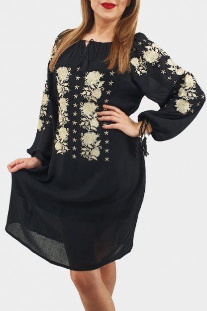 Rochie Traditionala Claudia