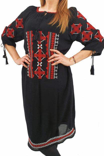 Rochie Traditionala Alberta 2