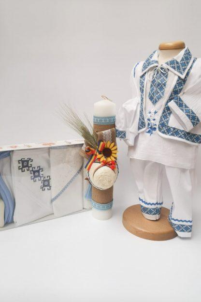 Set Traditional Botez Costumas baietel Trusou Lumanare