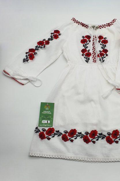 Set Traditional Mama fiica Lacramioara
